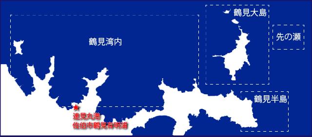 鶴見全域図